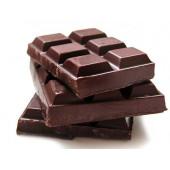 Шоколад сыроедный RAW VEGAN 100 грамм