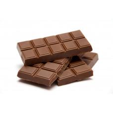 Шоколад сыроедный RAW VEGAN с изюмом 100 грамм