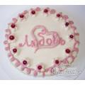 Надпись на торте с узорами